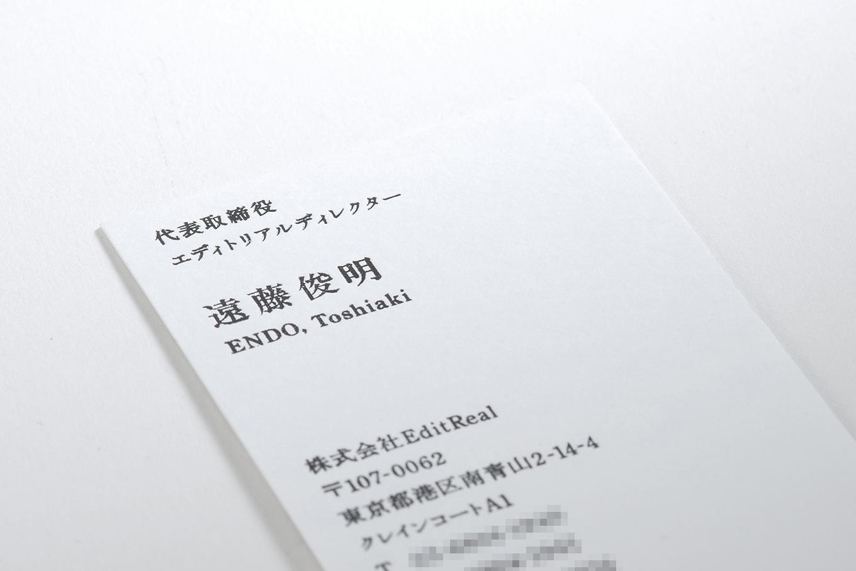 ER_03