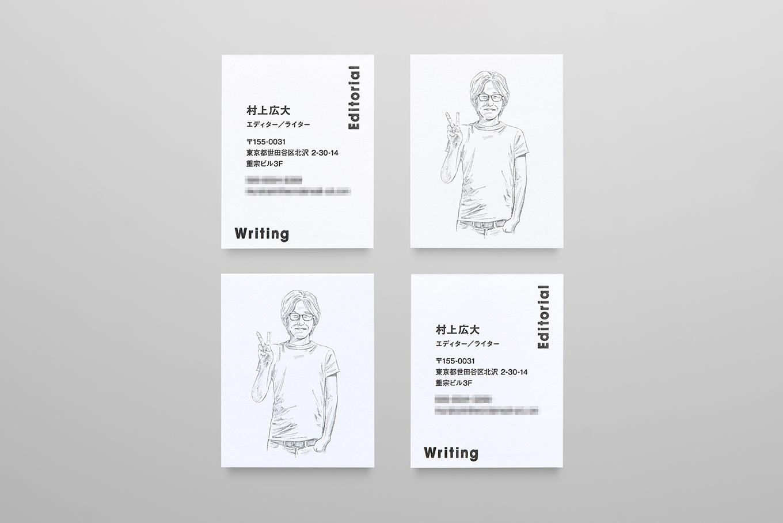 m_namecard_01