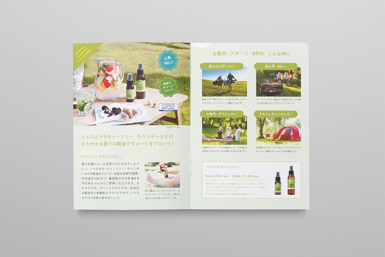 takakura_OD_03