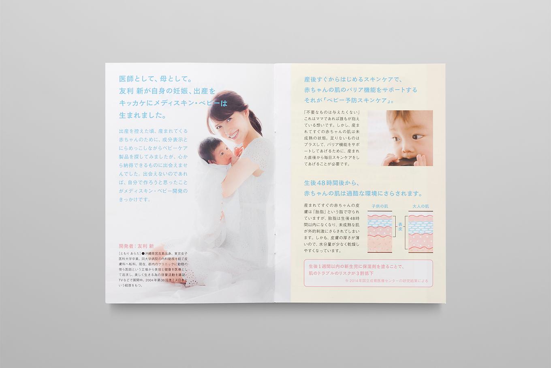 takakura_baby_02