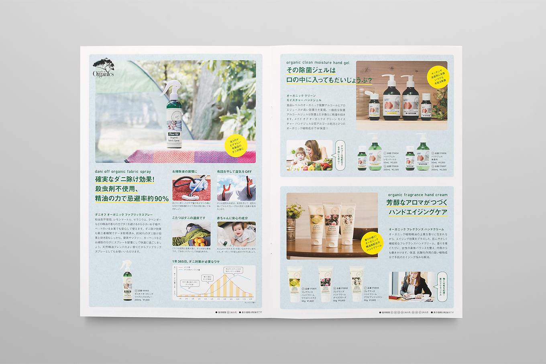 takakura_catalogue_02