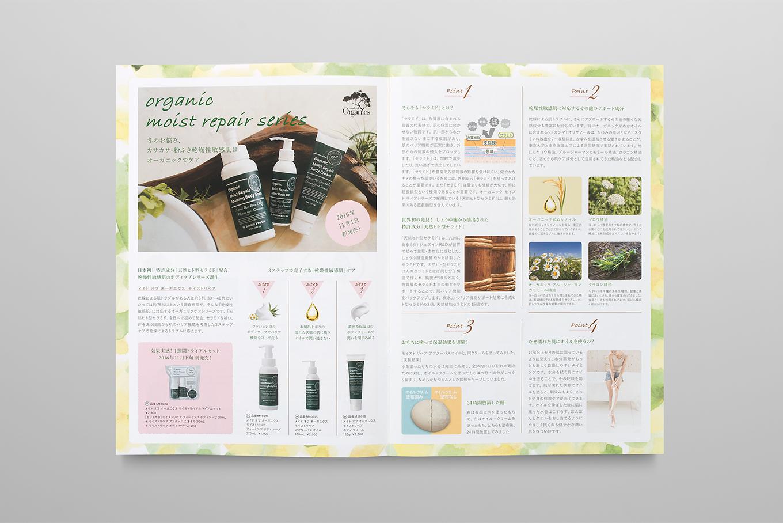takakura_catalogue_06