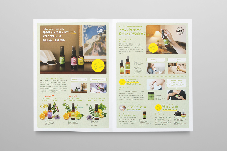 takakura_catalogue_07