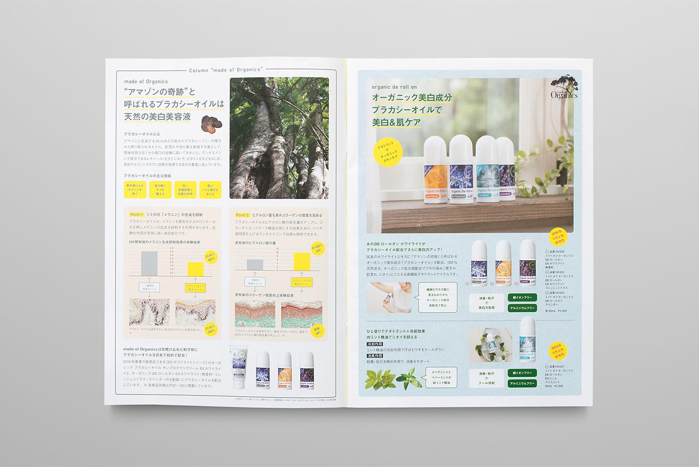 takakura_catalogue_10