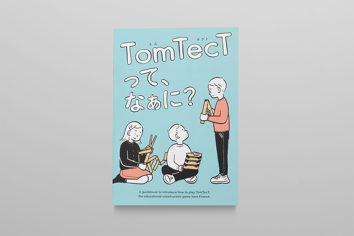 tomtect_01