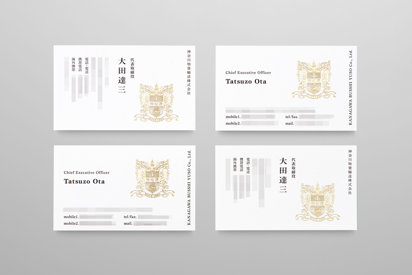 businesscard02_01