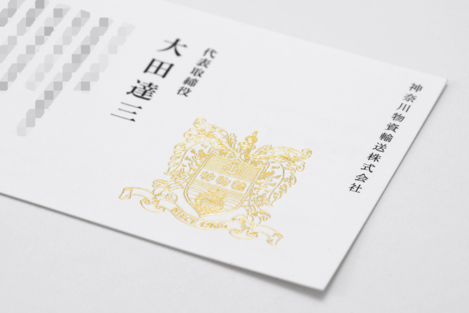 businesscard02_02