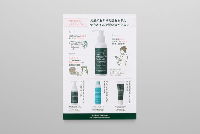 mo_leaflet_medi_02