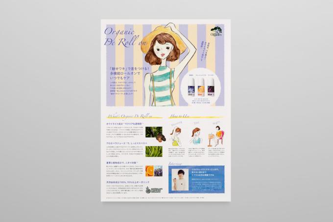 mo_leaflet_summer_01