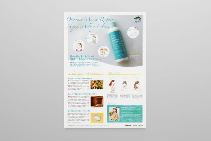 mo_leaflet_summer_02