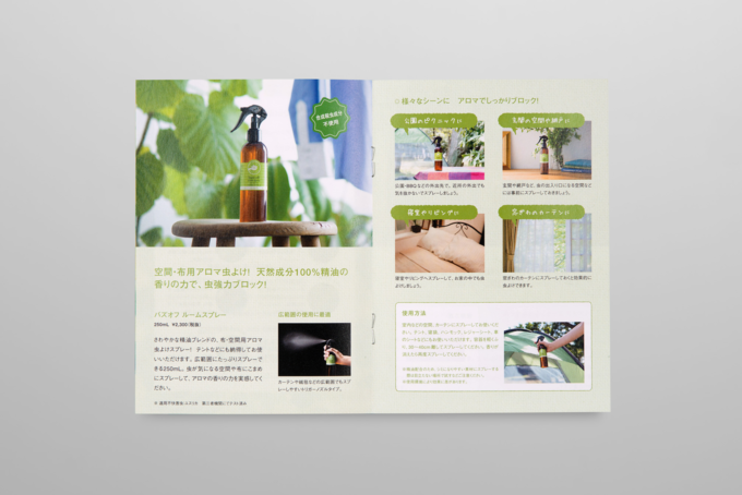 pp_leaflet_bz_03