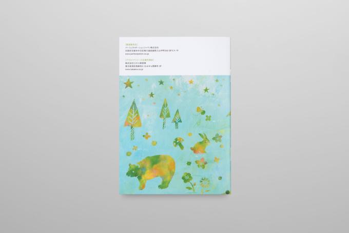 pp_leaflet_bz_05