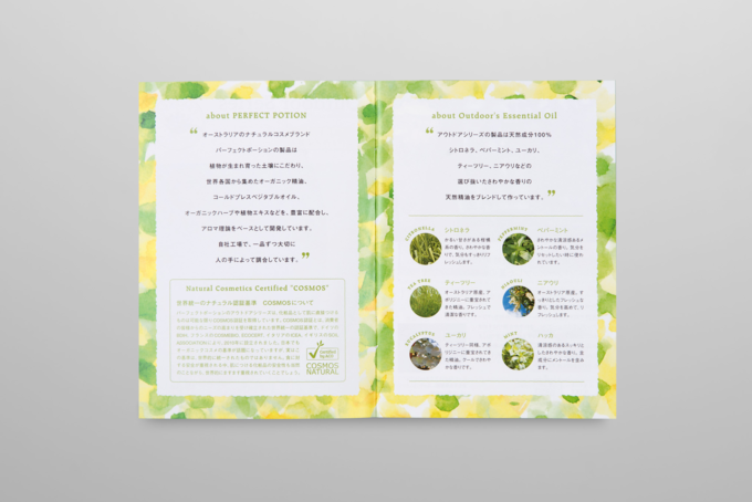 pp_leaflet_od_02