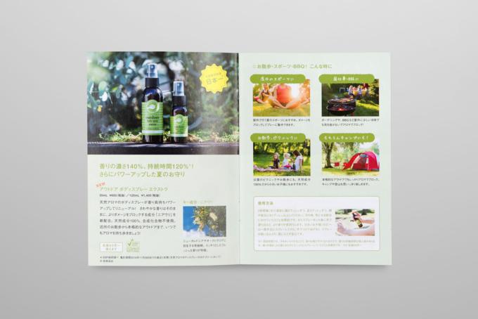 pp_leaflet_od_03
