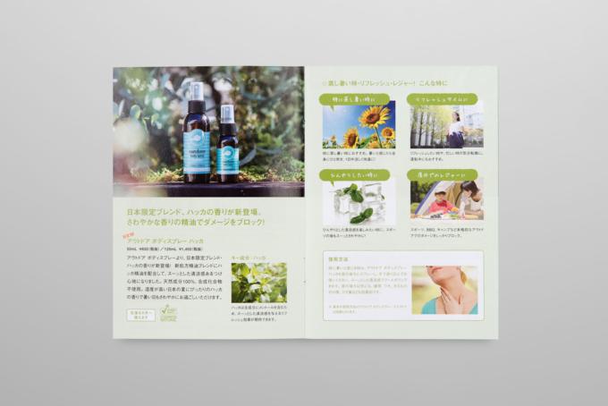 pp_leaflet_od_04