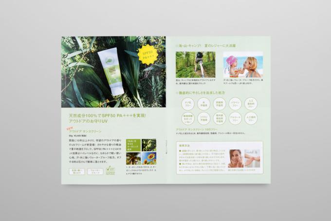 pp_leaflet_od_05