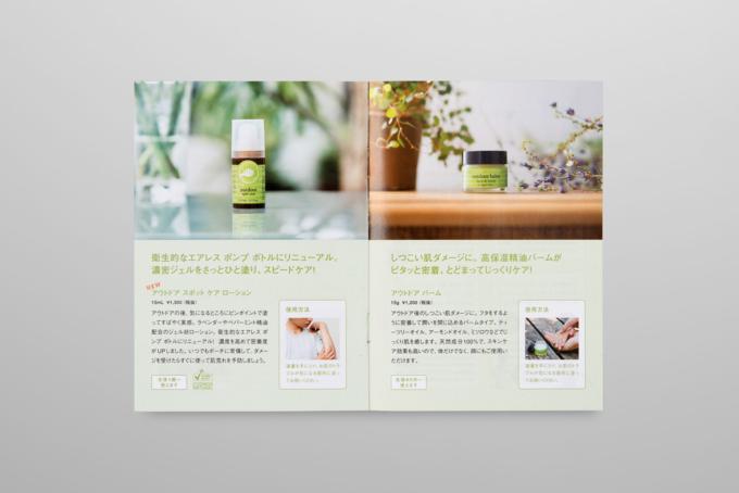 pp_leaflet_od_06