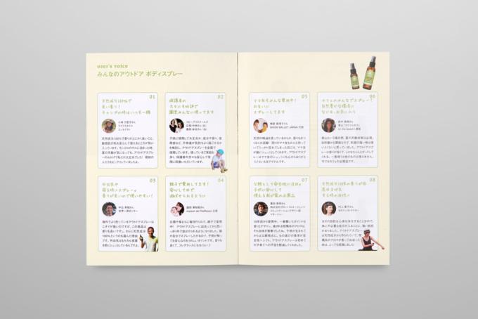 pp_leaflet_od_07