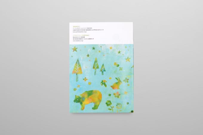 pp_leaflet_od_09