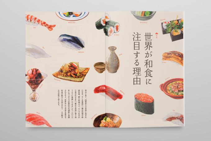 sushiwashoku_03