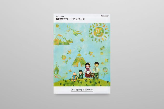 takakura_17ss_01